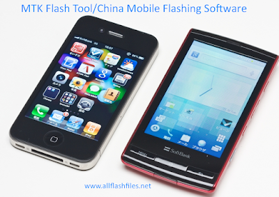 China Mobile USB Flashing Software - Flash Tool (2019
