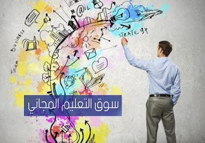 التسويق الالكتروني عبر الانترنت e-marketing - بحث عن التسويق الالكتروني pdf وdoc