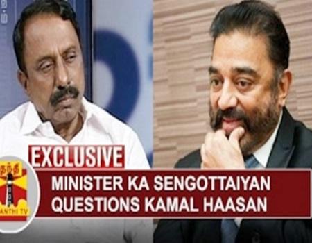 EXCLUSIVE   School Education Minister K. A. Sengottaiyan questions Kamal Haasan   Thanthi Tv