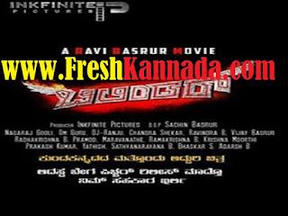 Bilindar Kannada Movie Songs