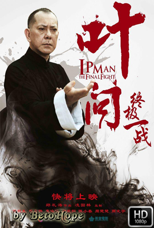 Ip Man: La Pelea Final [1080p] [Latino-Chino] [MEGA]