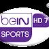 مشاهدة قناة بي ان سبورت 7 بث مباشر | bein sports hd 7 Live