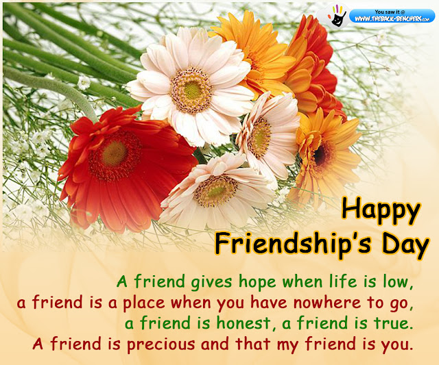 Happy Friendship Day SMS, Friendship Day 2017 sms for facebook WhatsApp