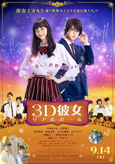 download film 3d kanojo real girl live action bluray sub indo