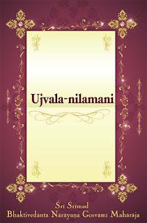 Ujvala-nilamani