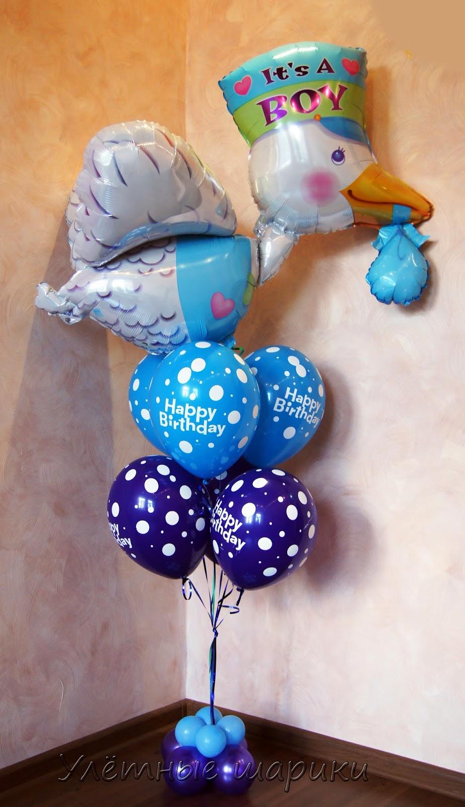 Букет с аистом из воздушных шариков для новорожденных