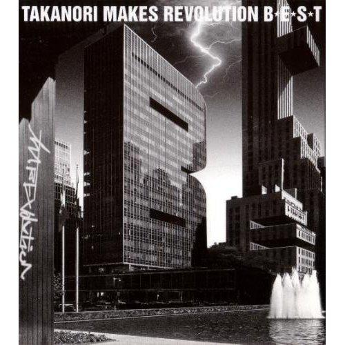 T.M.Revolution - B☆E☆S☆T [FLAC   MP3 320 / CD]