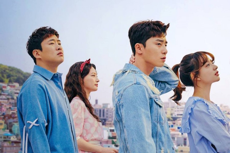 2017 Korean Drama Recommendations - DramaPanda