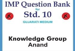 All Subjects IMP Question Bank For Std-10 Gujarati Medium