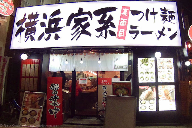 Majime Ramen (つけ麺工房 真面目)  in Urawa, Japan