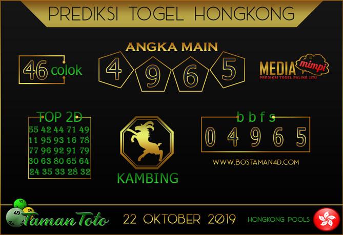 Prediksi Togel HONGKONG TAMAN TOTO 22 OKTOBER 2019