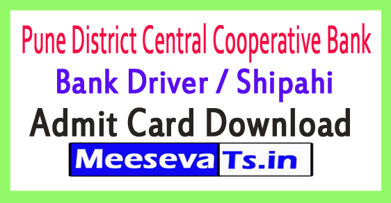 Pune District Central Cooperative PDCC Bank Driver Shipahi Admit Card Download 2017