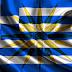 Συμμετοχή της Ενώσεως μας στο παλλαϊκό συλλαλητήριο υπέρ της Μακεδονίας μας στην Αθήνα