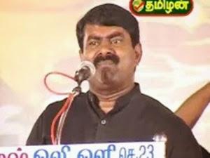 Seeman Speech – Tamilar Ezhuchi Naal