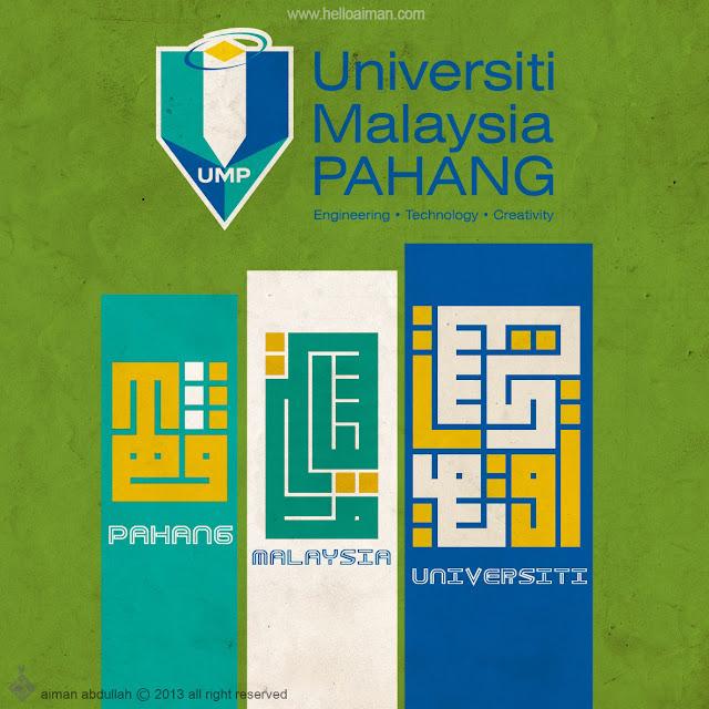 kufi universiti malaysia pahang