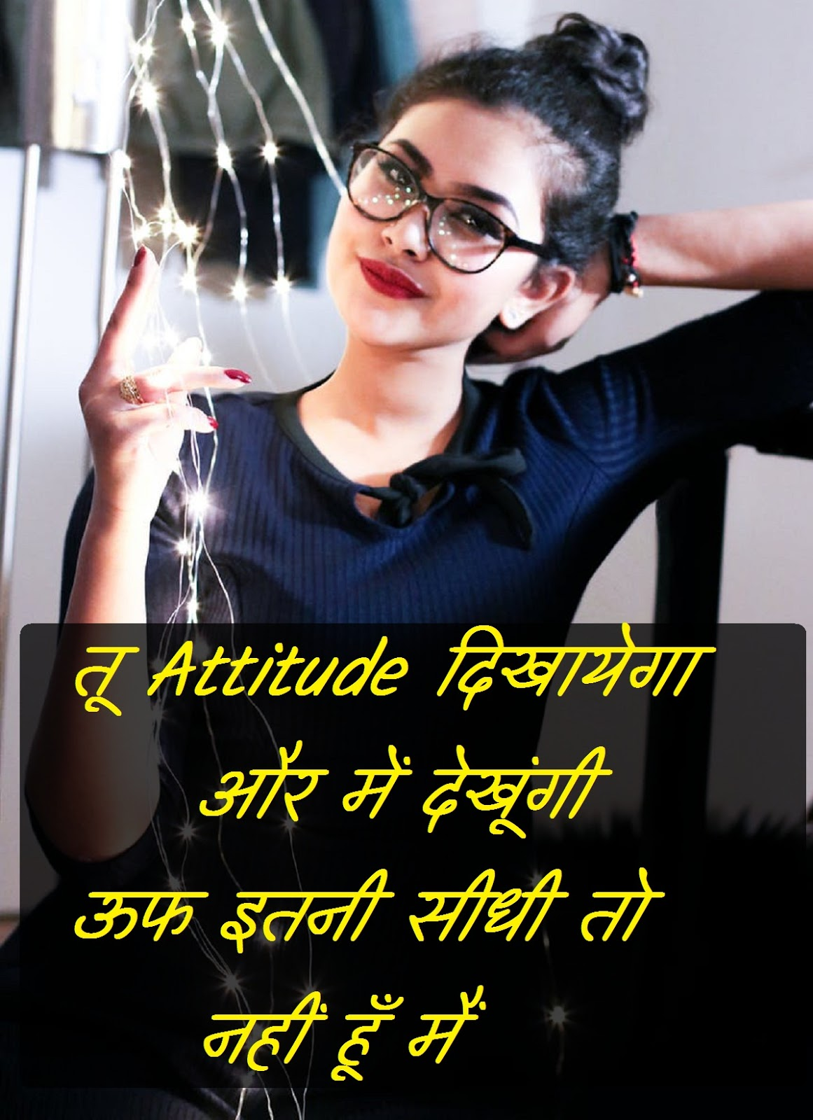 200 Best Attitude Status Of 2019 For Boys Girls Kuch
