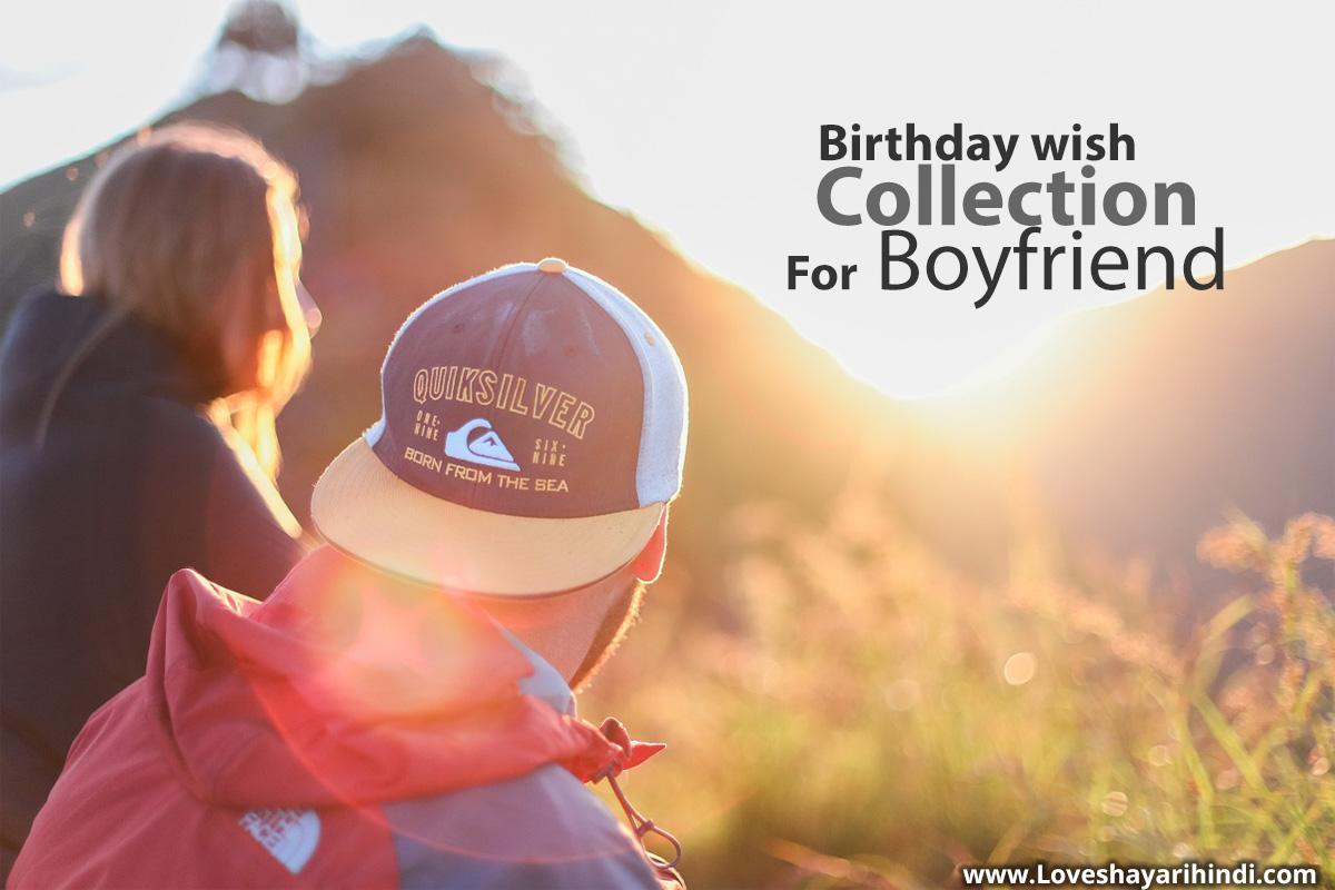 Best 50+ Birthday Wishes For Boyfriend