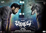 bethaludu movie wallpapers-thumbnail-5