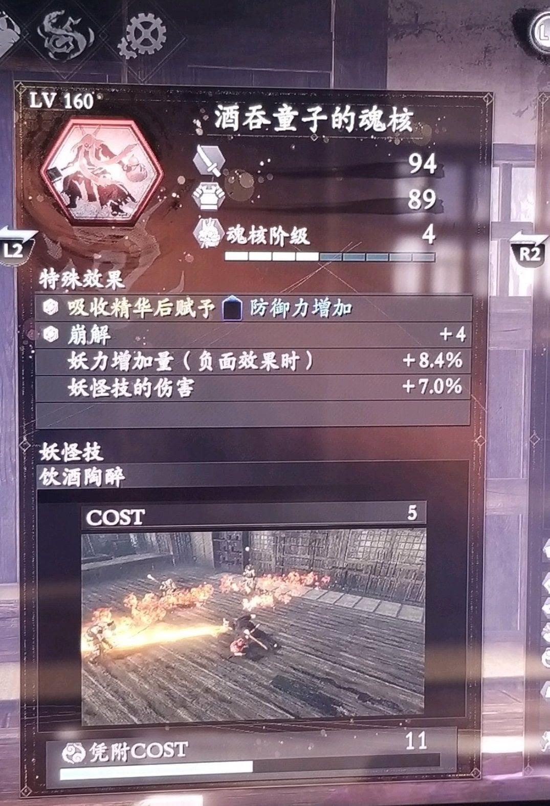 2 武家 仁王