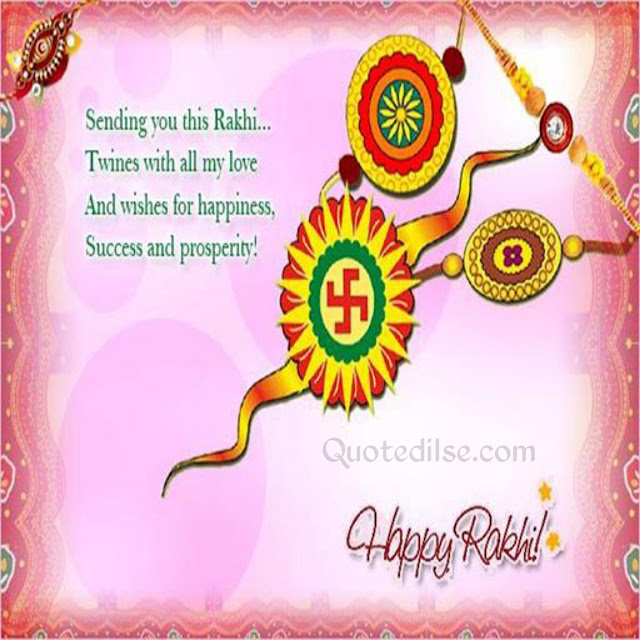 happy raksha bandhan to all my brothers