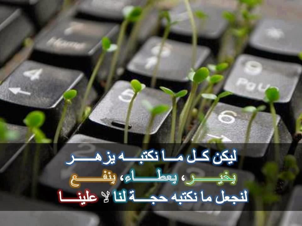 افضل و جمل الحكم متجددة 2014