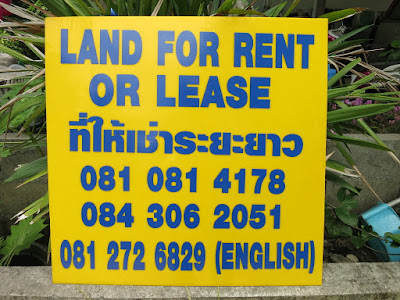 Land for rent or lease in Choengmon