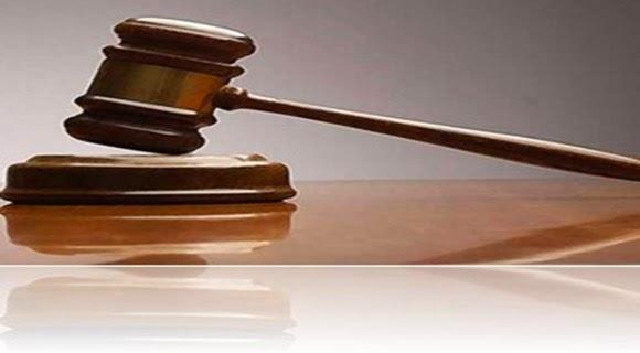 الأخطـاءُ, المهنيّـة ,الجسيمـة, للقُضـاةو في القانـونِ , والاجتهــاد
