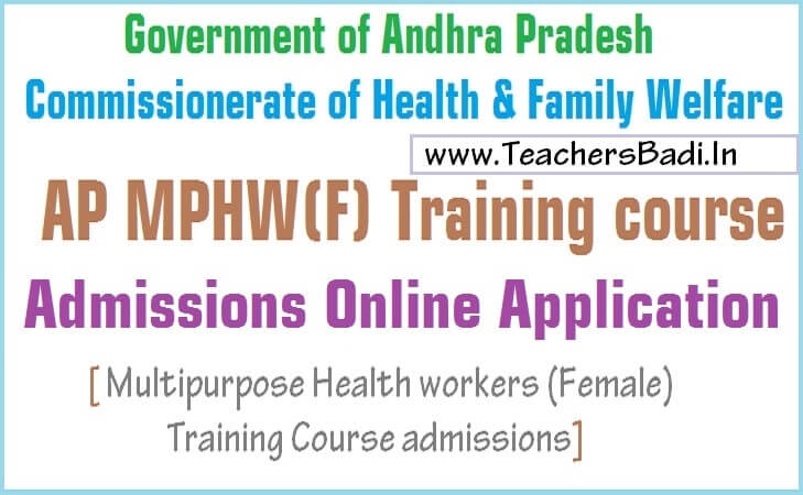 How to fill AP MPHW(F)/ ANM Training course Online