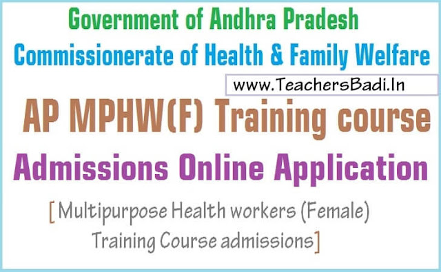 AP MPHW(F) Training course,Admissions,Online Application form