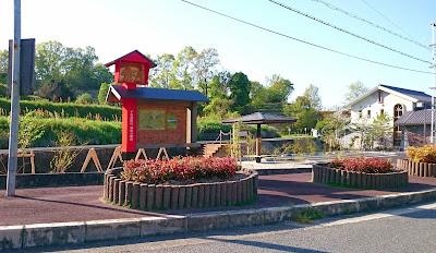 下赤阪の棚田(南河内郡千早赤阪村)(2018年)