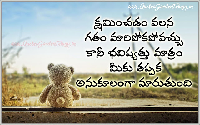 10 Most powerful Motivational quotes in telugu
