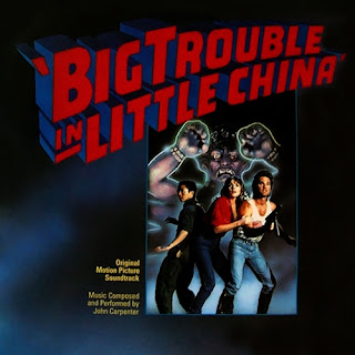 big trouble in little china soundtracks