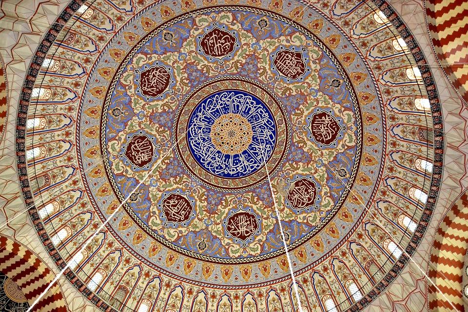 Ayat Ayat Al Quran Tentang Asmaul Husna Beserta Artinya