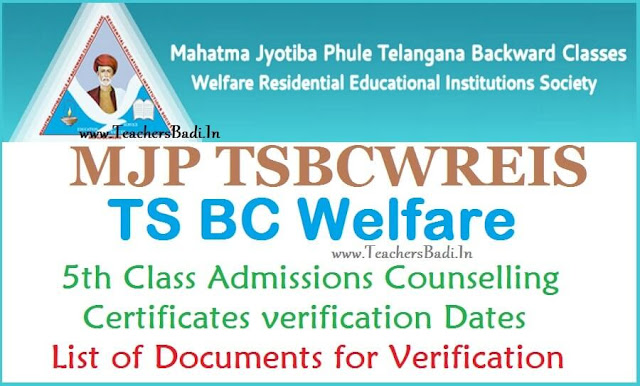 TS BC Welfare,5th class Admissions Counselling, Certificates verification 2017