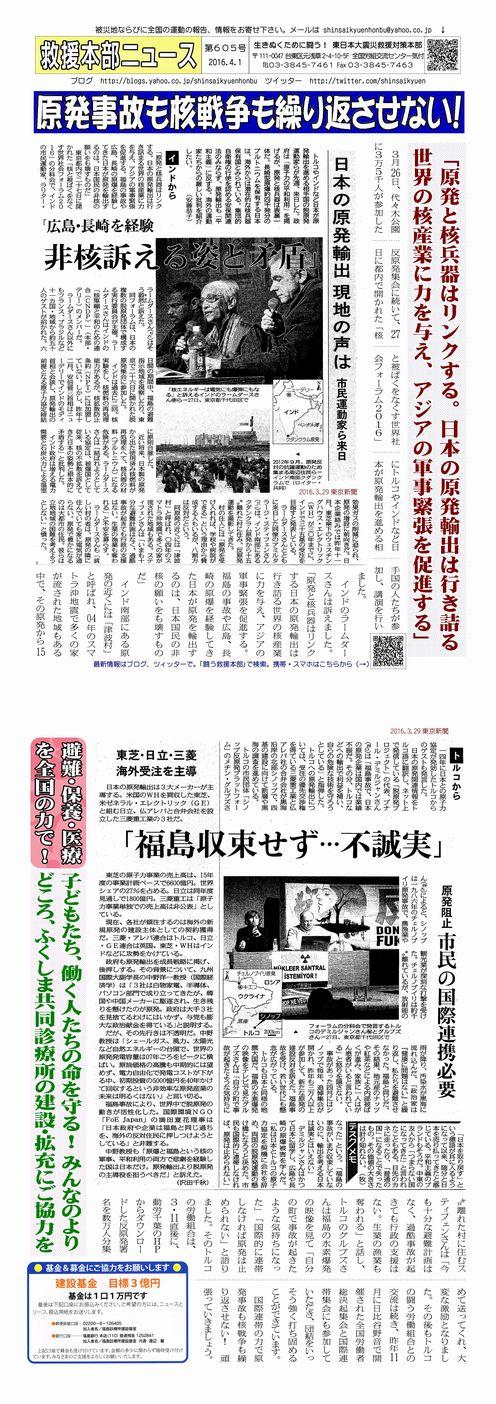 http://blogs.yahoo.co.jp/shinsaikyuenhonbu/14051474.html