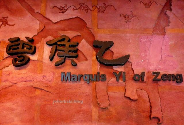 Tomb-Marquis-BianZhong-Bells-Hubei-Museum-Wuhan