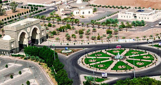 gerbang universitas islam madinah dari atas