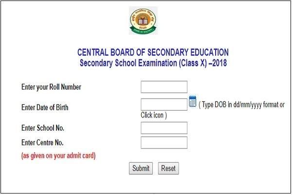 cbse-board-board-10th-class-result-declared-today-29-5-2018