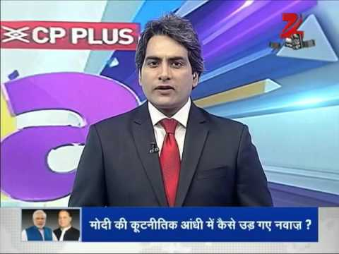 Zee News free to Air from Asiasat 7 Satellite