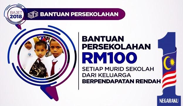 Pemberitahuan Agihan Bantuan Khas Awal Persekolahan 1 Malaysia Tahun 2016 Blog Rasmi Smk Skudai Johor Bahru