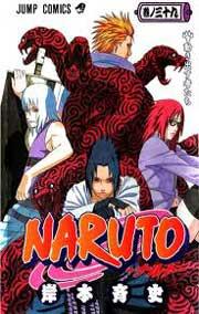 Ver Descargar Naruto Manga Tomo 39