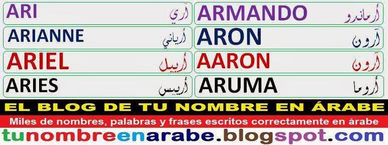 Tatuajes Nombres en letras Arabes: Armando Aron Aaron Aruma