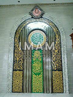 Harga Kaligrafi Ornamen Masjid