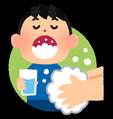 手洗いうがいをする男の子のイラスト
