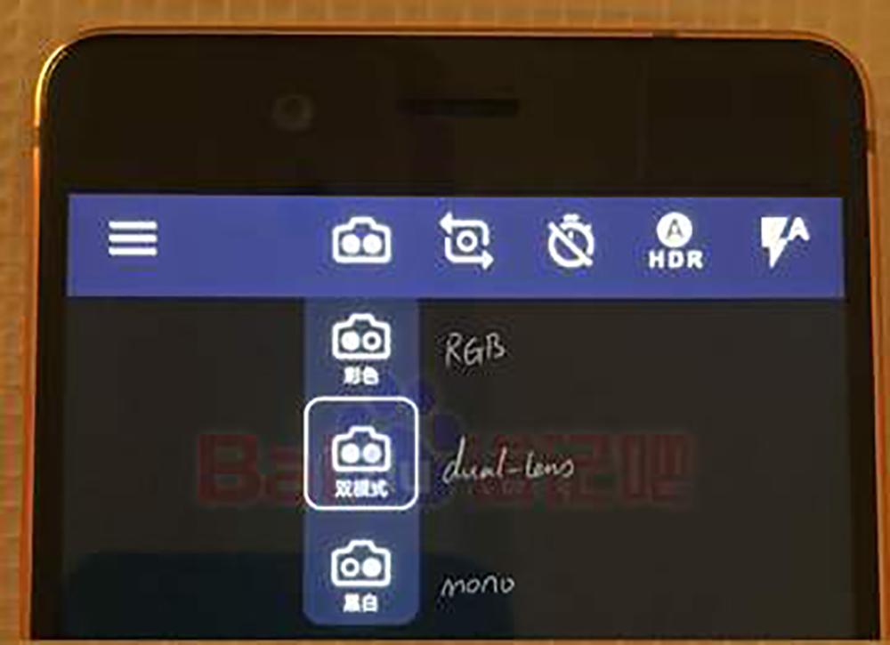 Nokia 8 dual lens modes