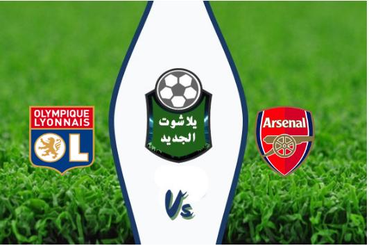 نتيجة مباراة آرسنال وليون اليوم 28-07-2019 كأس إستاد الإمارات