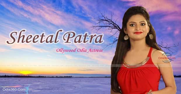 Sheetal Patra