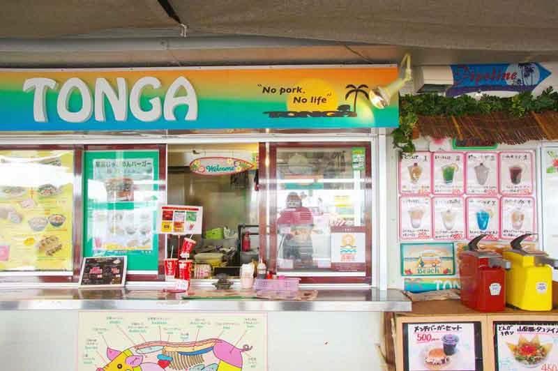 Tonga Burger, made of pork, restaurant
