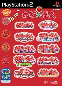 Taiko no Tatsujin 10 in 1 PS2 ISO (Ntsc-J) MG-MF