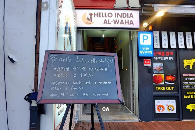 KOREA BUSAN HELLO INDIA AL-WAHA CURITAN AQALILI